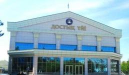 Программу по реализации новой экономической политики «Нұрлы жол» представители в Павлодарской области