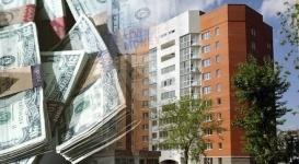 Как обвал тенге отразится на рынке недвижимости