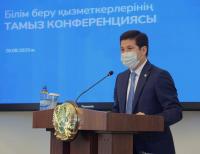 """Аким области: """"Павлодарское образование всегда было синонимом высокого качества, никакая пандемия не нарушит этой традиции"""""""