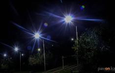 В Экибастузе завершился уникальный проект по уличному освещению