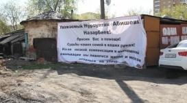 Нелепые и абсурдные решения власти - генпрокурор о мизерных компенсациях за изымаемые земли