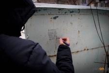 Павлодарца арестовали за рекламу наркотиков