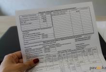 """В ТОО """"Павлодарэнергосбыт"""" пообещали реагировать на каждую жалобу от потребителей на ошибки в квитанциях"""