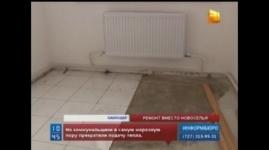"""Новый дом """"разморозили"""" в Павлодаре из-за долга в миллион тенге"""