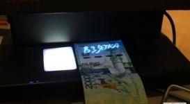 """В Атырау банкомат выдал двухтысячную купюру, меченую словом """"взятка"""""""