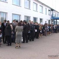86% выпускников Павлодарской области подали заявки на участие в ЕНТ