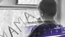 Как в РК будут формировать и использовать банк данных детей-сирот