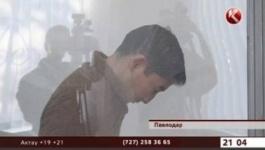 Павлодарский мажор предстал перед судом