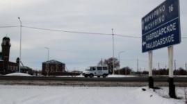 В пригороде Павлодара найдена мертвой семья из четырех человек