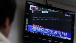 Центробанк Южной Кореи снизил ставку на фоне MERS