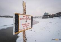Павлодарские спасатели рассказали, что делать, если ребенок провалился под лед