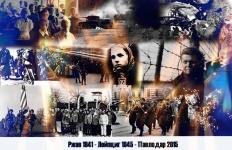 Идя домой через концлагерь и войну, мы выживали каждый день в плену...