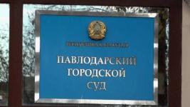 В Павлодаре городской суд могут выселить из-за долгов