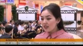 Домбристы Павлодара поддержали акцию «Сарыарка»