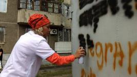 В Павлодаре закрасили еще 60 надписей с рекламой распространителей наркотиков
