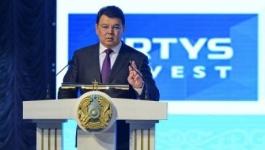 Павлодарская область во второй пятилетке ГПФИИР освоит триллион тенге инвестиций