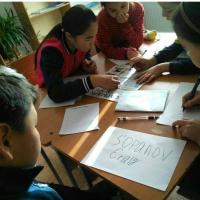 200 школьников в селах Павлодарской области написали диктант на латинице