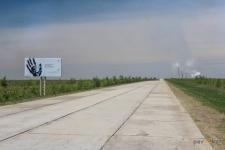 По какой дороге будут возить жидкий алюминий в специальную экономическую зону