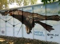 В Павлодаре появилось новое граффити