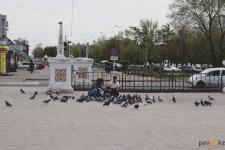 В постановление главного санврача Павлодарской области внесены изменения