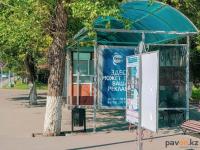 Жители Павлодарской области снова проведут выходные без общественного транспорта
