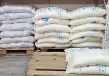 Средняя цена на сахар в Павлодаре 270-330 тенге