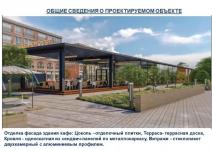 Общественники предложили городским властям выделить другую территорию вместо спорного участка под кафе в Павлодаре