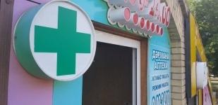 Главный врач Павлодарской области: перебои с выдачей бесплатных лекарств не повторятся