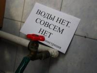 В некоторых домах в Павлодаре на сутки отключат воду