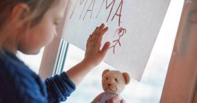 В Павлодаре 122 ребенка-сироты нуждаются в семье