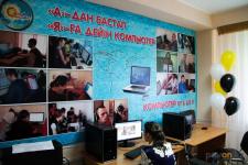 Павлодарским детям-инвалидам центра Самал подарили компьютерный зал