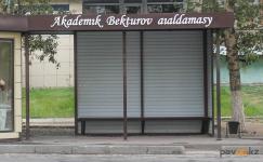 В воскресенье, 18 октября, в Павлодарской области не будет ходить общественный транспорт