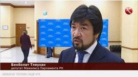 Депутаты призвали помочь семьям убитых в Алматинской области братьев