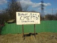 Павлодарским дачникам предлагают воспользоваться услугами охранных фирм