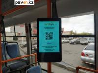 «Смарт Автобус ПВ» объявил, что запускает возможность оплаты проезда в транспорте банковскими картами