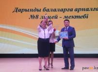 Пятидесятимиллионные сертификаты получили четыре учреждения образования Павлодарской области