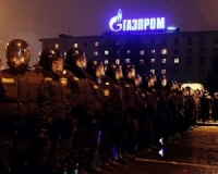 Банда мошенников похитила акции Газпрома на 500 млн рублей