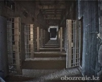 Бывшая тюрьма уйдет с молотка