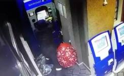 Полицейские задержали подозреваемого во взрыве банкомата