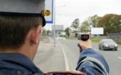 Полицейские радары и потребительские детекторы: кто кого?