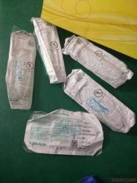Главная медсестра подстанции скорой медицинской помощи Экибастуза заявила - в учреждении используют просроченные препараты