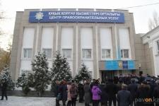 1 ноября в Павлодаре открываются двери нового центра правоохранительных услуг