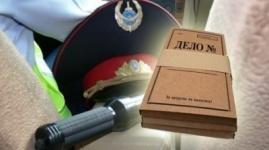 Виновника ДТП с гибелью полицейского осудили
