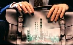Приватизацию в Казахстане завершат до конца 2018 года