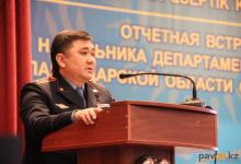 """Начальника областного департамента полиции попросили подтвердить, что """"Гарант ломбард 24"""" - это афера"""