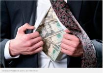 Казахстанские чиновники потратили миллиарды тенге не по назначению