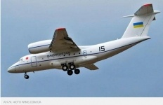 Между Казахстаном и Украиной разгорелся скандал из-за невыполненного авиазаказа