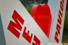 Сердце Павлодара разбили вандалы