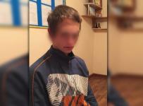 В Экибастузе задержан гражданин, рекламировавший наркотики