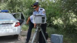 """Полицейские Алматинской области получили """"неподкупный"""" радар"""